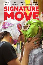 Signature Move MOVIE